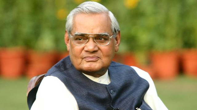 atal bihari vajpayee,atal bihari vajpayee death,atal bihari vajpayee death news,atal bihari vajpayee health,atal bihari vajpayee speech,atal bihari vajpayee latest news,atal bihari vajpayee passes away,atal bihari vajpayee dead,atal bihari vajpayee poems,atal bihari vajpayee no more,atal bihari vajpayee medical bulletin,atal bihari vajpayee age,latest news,atal bihari vajpayee aiims
