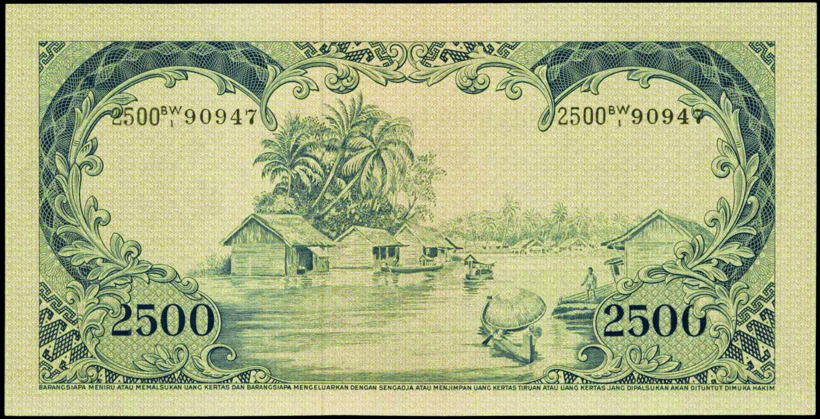 Indonesia paper money currency 2500 Rupiah banknote 1957