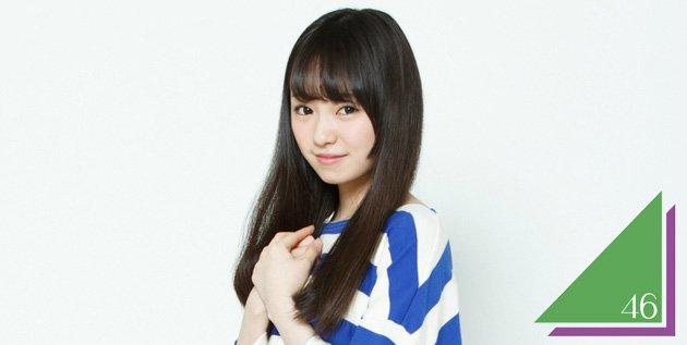 imaizumi yui keyakizaka46 vakum