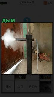 Идем дым в помещении из специальной колонки с проводом