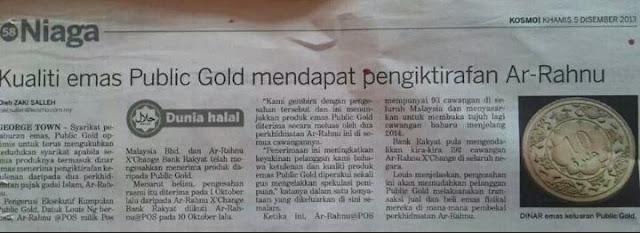 Kualiti Emas Public Gold Terbukti Tulen