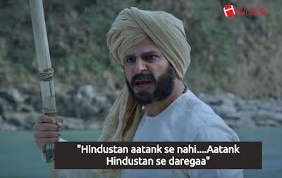 Vivek Oberoi Dialogues from PM Narendra Modi Biopic