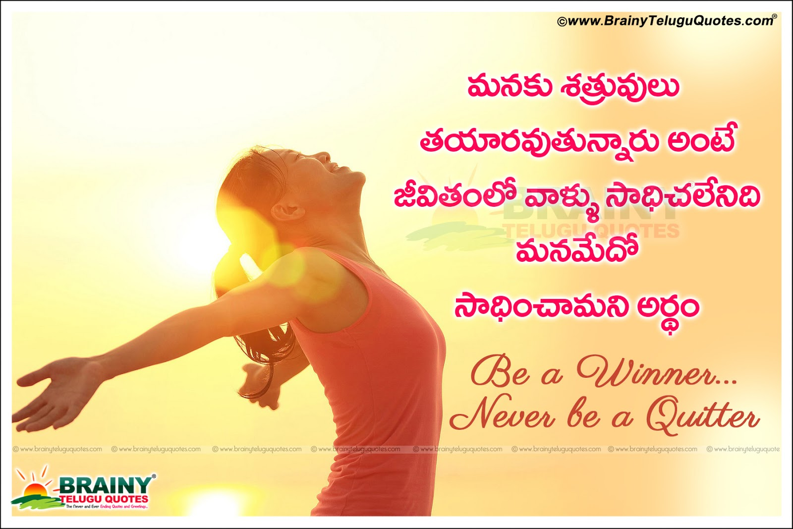 Nice Wallpapers With Quotes About Life In Hindi Be A Winner Always Best Inspiring Success Of Life Quotes
