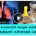 BENEFITS OF DRINKING JEERA WATER IN MORNING | ANDROID SUPERSTARS