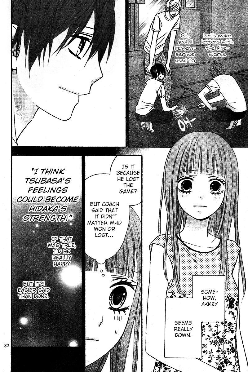 Tsubasa to Hotaru 6