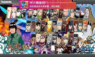 Naruto Senki Collections Latest  Version v1.19 Apk