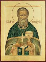 иоанн кронштадский молитвы от пьянства