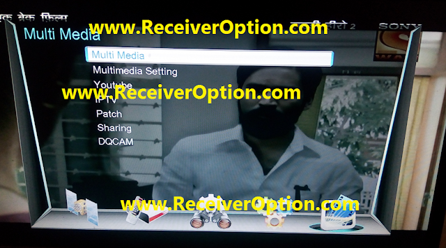 TRUMAX HD RECEIVER POWERVU KEY SOFTWARE NEW UPDATE