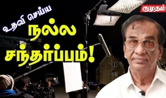 Producer K Rajan interview | Kumudam