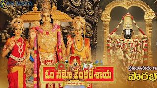 Nagarjuna Om Namo Venkatesaya Prelook Telugu Movie