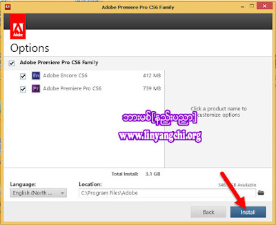 Adobe premiere 10 download