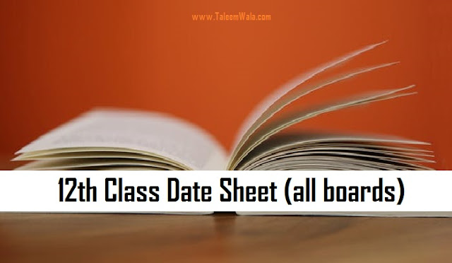 12th Class Date Sheet 2019 - Download 2nd Year Datesheets (All Boards)
