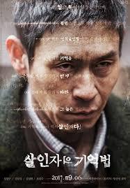 Ký Ức Của Kẻ Sát Nhân - Memoir Of A Murderer (2017)