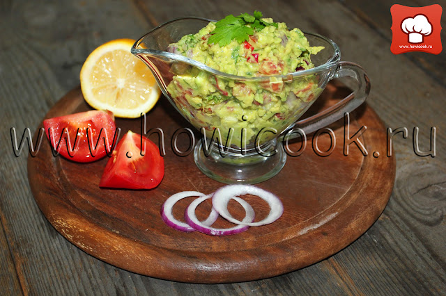 рецепт соуса гуакамоле