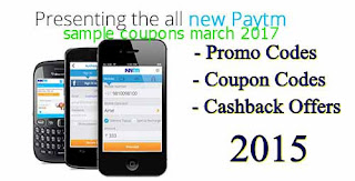 Discount coupons for march 2017