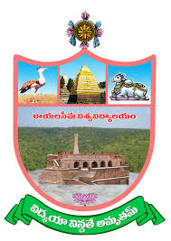 Rayalaseema University Ddegree supplementary Time Table