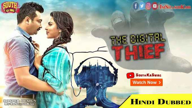 The Digital Thief (Thiruttu payale 2) Hindi Dubbed Full Movie Download - The Digital Thief  2020 movie in Hindi Dubbed new movie watch movie online website Download