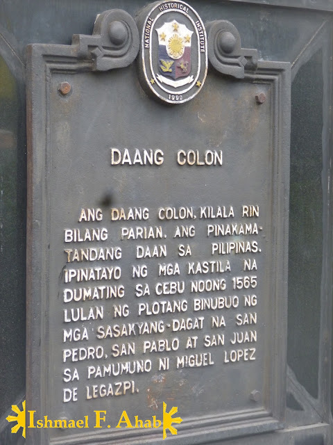 NHI marker of Calle Colon in Cebu City