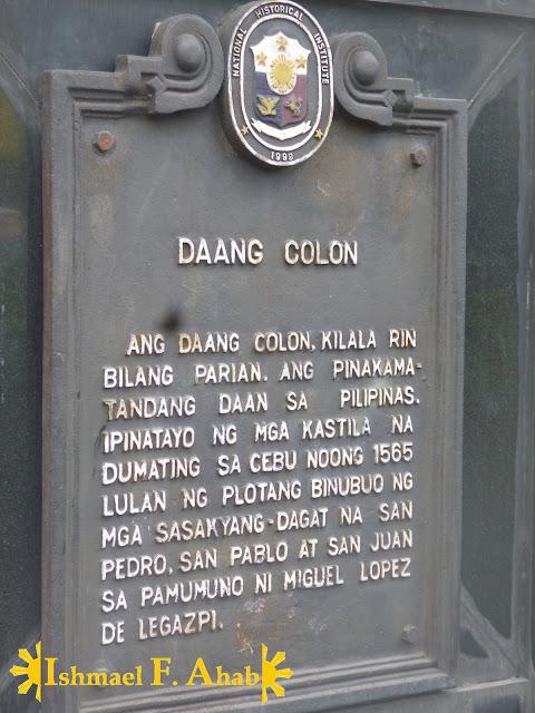 NHI marker of Calle Colon in Cebu City