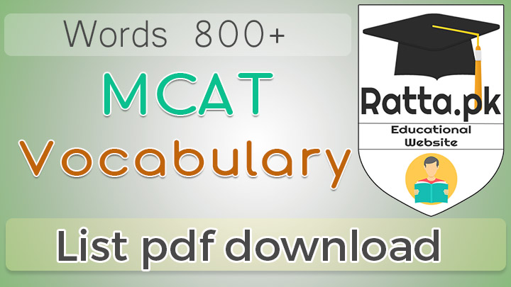 UHS MCAT Vocabulary pdf list 2017 Download - 800+ Words with Meanings