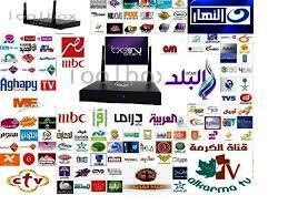iptv service provider provides iptv in nine Arab countries details