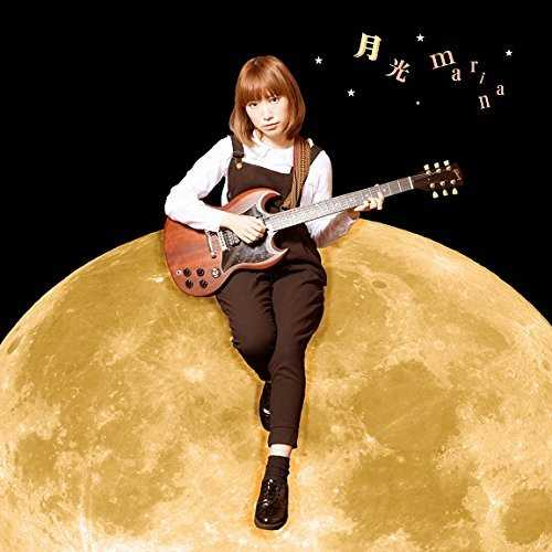 [MUSIC] marina – 月光 (2014.12.25/MP3/RAR)
