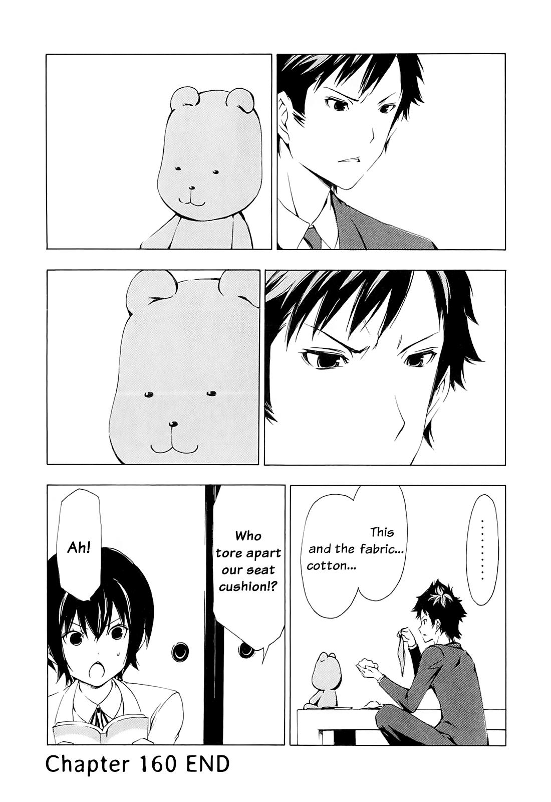 Minami-ke - Chapter 161