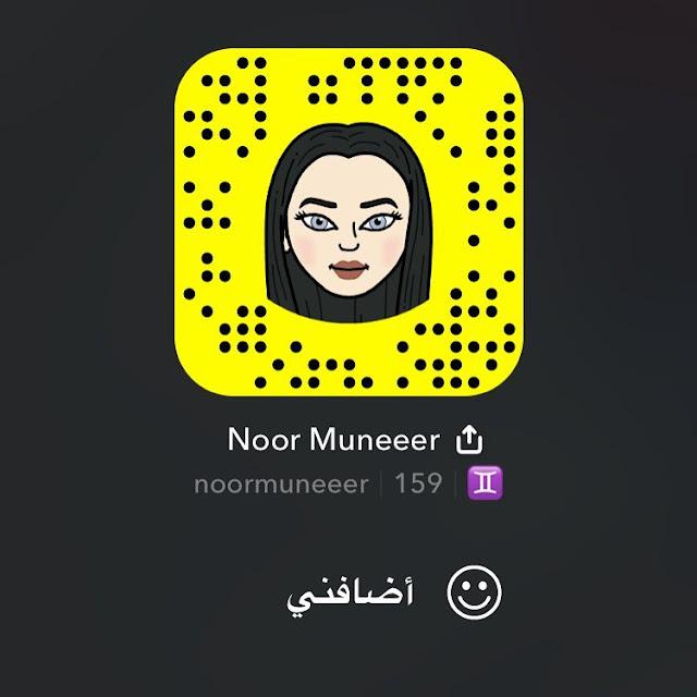 نور منير سناب شات Noor Muneer Snapchat