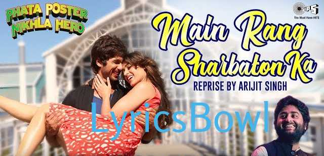 Main Rang Sharbaton Ka Lyrics - Atif Aslam | LyricsBowl