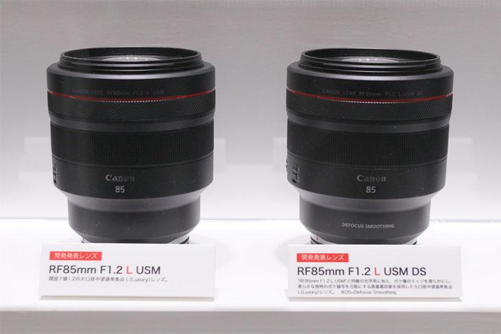 Две версии объектива Canon RF 85mm f/1.2L