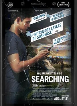 Searching: Pentingnya Penerimaan Akan Kelemahan Diri