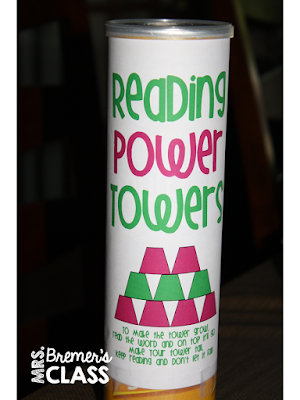 """Power Towers: """"Build"""" student reading skills while building a tower of words they know!"""