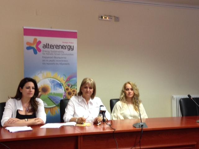 Ηγουμενίτσα: Ολοκληρώθηκε η Ημερίδα για την παρουσίαση των αποτελεσμάτων του έργου Alterenergy στην Περιφέρεια Ηπείρου