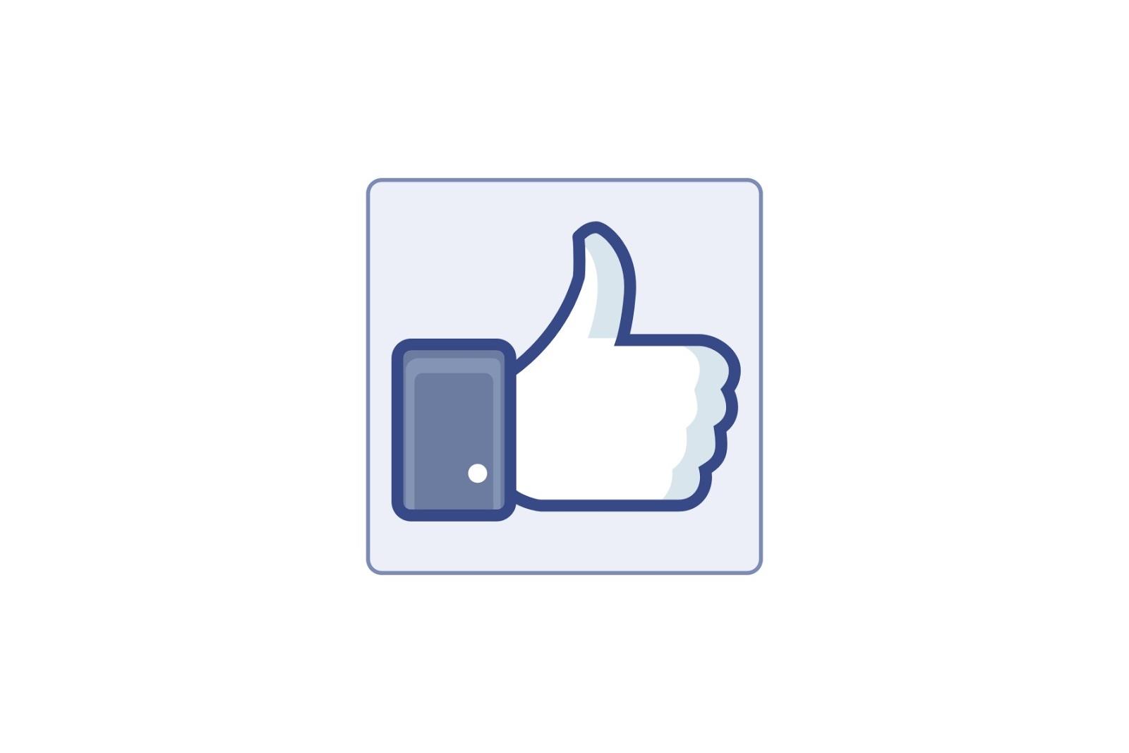 Facebook Intellectual Property Violation