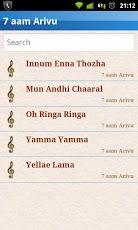 Anitha's Dreamland: Tamil Movie Song Lyrics - New Android App!!