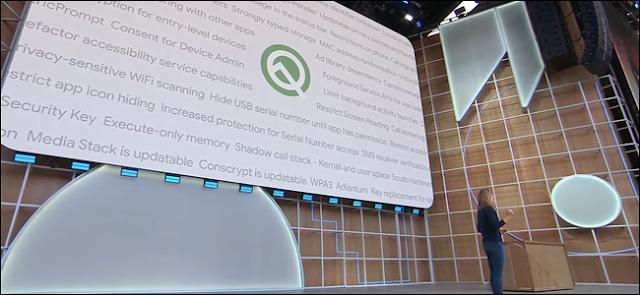 Android Q في Google I / O 2019