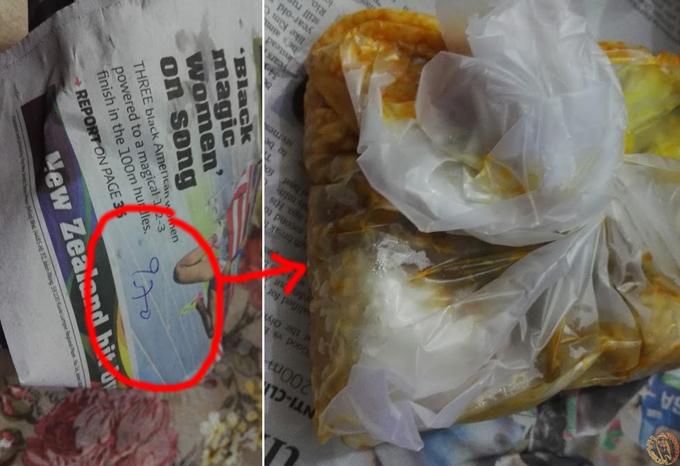Nasi Kandar RM9.70 Sebungkus