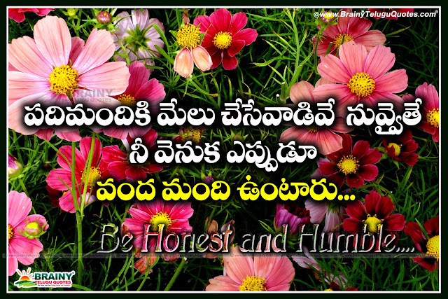 Here is Best Telugu manchi matalu quotations - shubharatri kavitalu - Good night wallpapers in telugu, Inspirational quotes in Telugu,.Good night Quotes in Telugu, Life quotes in telugu, telugu manchi matalu., Good night Quotes in Telugu, Inspirational quotes in Telugu, heart touching quotes in telugu, nice telugu good night wallpapers images quotes.