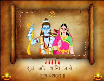 Happy Dashara