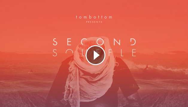 quot Second Souffle quot Trailer