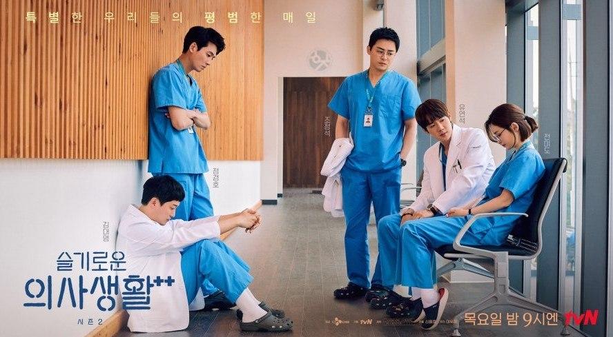 nonton hospital playlist 2 episode 10 sub indo