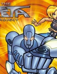 The Zeta Project 1 | Bmovies
