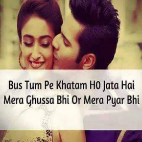 nice images with quotes for WhatsApp dp