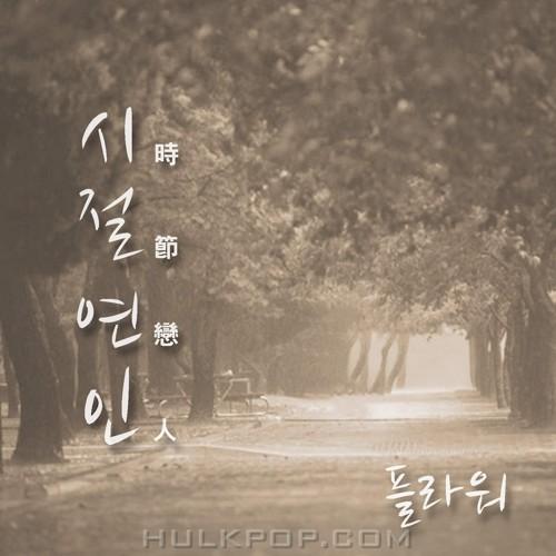 Flower – Days Lovers – Single