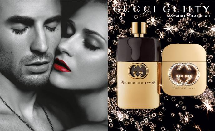 c73bc1e0ce4 New   Gucci Guilty Pour Homme Diamond Limited Edition Eau De ...