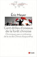 http://antredeslivres.blogspot.fr/2017/12/cent-droles-doiseaux-de-la-foret.html