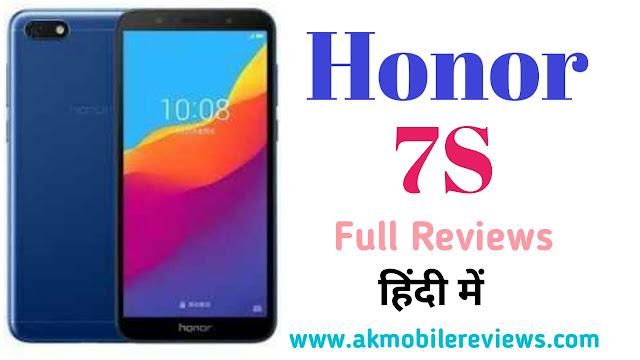 Honor 7S Full Reviews In Hindi