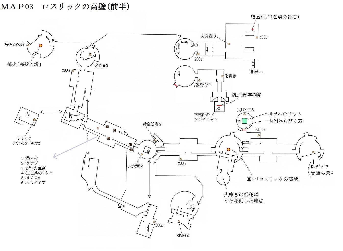 Wiki 3 ダーク ソウル