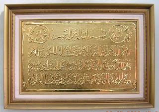 Jual Aksesoris Kaligrafi Tembaga Kuningan