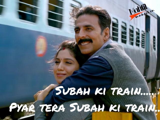 Subah Ki Train Song Lyrics | Toilet - Ek Prem Katha